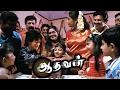 Aadhavan aadhavan full tamil movie scenes anu haasan dies suriya joins with sayaji shinde mp3