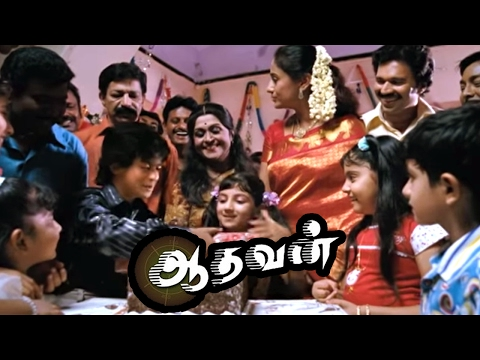 Aadhavan   Aadhavan full Tamil Movie Scenes   Anu Haasan Dies   Suriya Joins with Sayaji Shinde