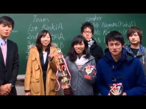 【近畿大学】英語研究会2016