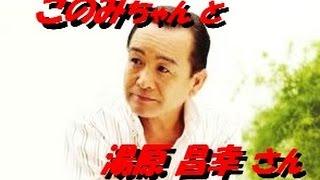 文化放送 午前3時~5時「走れ!歌謡曲」木曜日パーソナリティ 杜このみ...