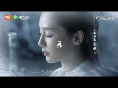 《青云志》片尾曲《时光笔墨》MV独家首曝
