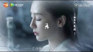 《青云志》片尾曲《时光笔墨》MV独家首曝 thumbnail