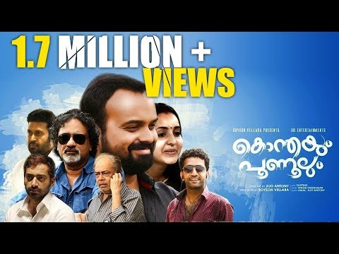 Konthayum Poonoolum Malayalam Movie |...