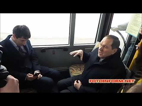 fotoinform: Кропивницький отримав незвичні тролейбуси: репортаж Ігоря Філіпенка