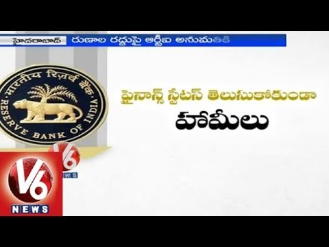 TRS government plans to meet RBI officials for waiving crop loans
