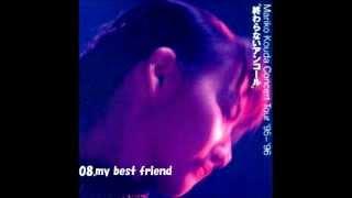 國府田マリ子 - my best friend