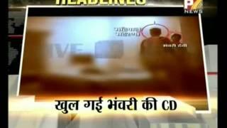 Download Video bhanwari devi cd MP3 3GP MP4