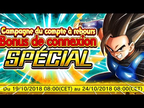 BONUS DE CONNEXION AVANT LA GROSSE MISE A JOUR DRAGON BALL LEGENDS FR