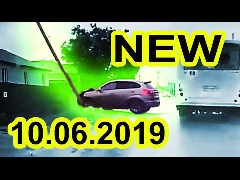 Подборка дтп на видеорегистратор за 10.06.2019. Видео аварий и дтп июнь 2019 года.
