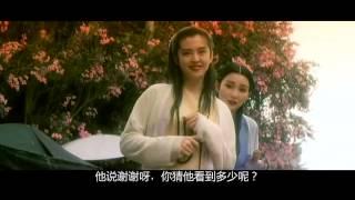 白蛇伝 転生の妖魔 第28話