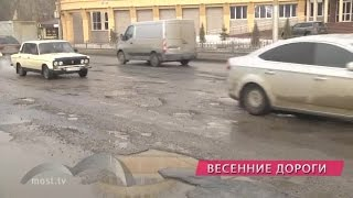 Ямы на магистралях обследовали представители мэрии(, 2017-03-03T15:26:43.000Z)