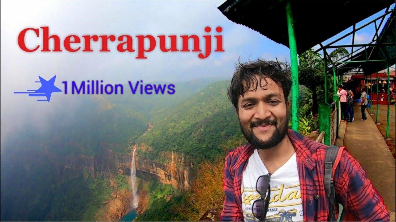 Download Cherrapunji Tourist Places |Cherrapunji Tour Budget | Cherrapunji Tour Plan | Meghalaya