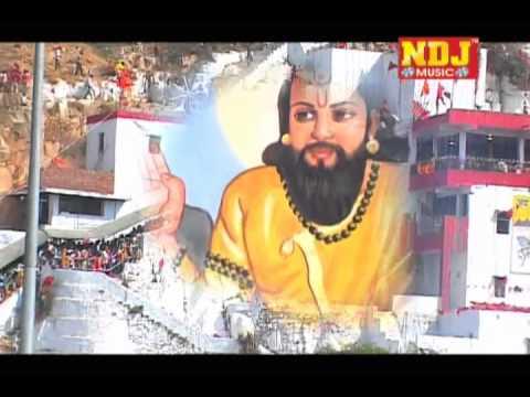 Latest बाबा मोहनराम भजन || Beti Teri Bula Rahi Kholi Wale || NDJ Music