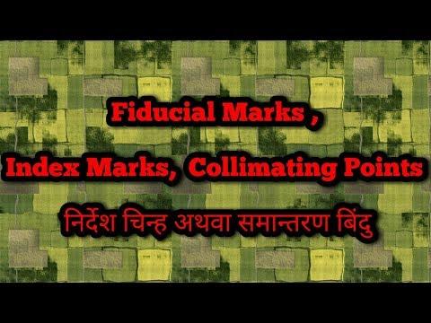 Fiducial Marks निर्देश चिन्ह अथवा समान्तरण बिंदु
