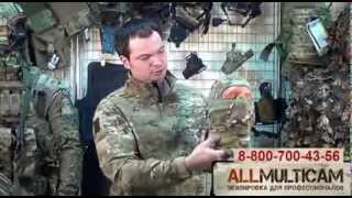Маска балаклава для лица Multicam Tactical performance Video