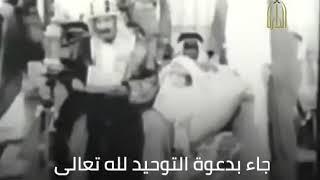 """""""خالد بن سلمان """" ينشر مقطع نادراً للمؤسس منذ 83 عاماً: مَن هذا الطفل بجانبه؟!    صحيفة الأحساء نيوز"""