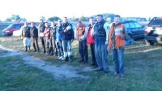 Открытие чемпионата николаевской области, рыбалка