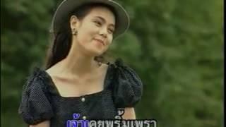 กากีเหมือนดอกไม้ MV - หยาด นภาลัย - PGM Record official