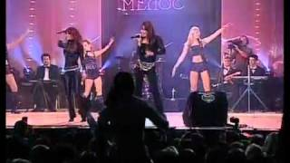 MINA KOSTIC & JELENA ZANA - ZLATNI MELOS 2003