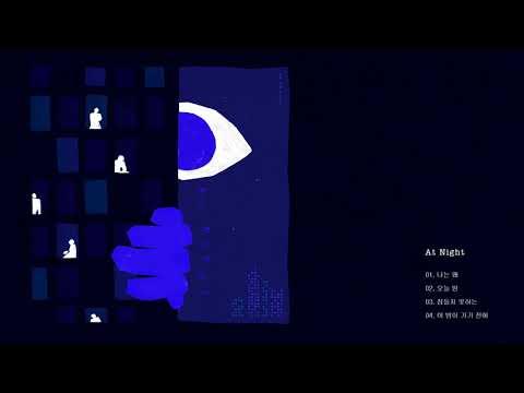 NO ON - At night(2019) (Full album)