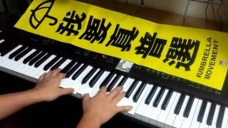 陳奕迅 Eason Chan 無條件 [鋼琴 Piano - Klafmann]