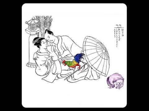 Modern Shunga Slideshow
