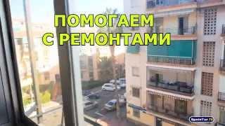Испания, Аликанте, Продана Дешевая Квартира, 23 000 evro, ЗАКАЗЫВАЙТЕ НЕДВИЖИМОСТЬ В ИСПАНИИ(Мое Агентство Недвижимости