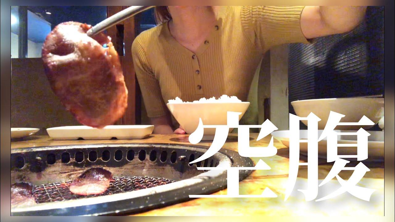 一人打ち上げで肉を焼いた!!!