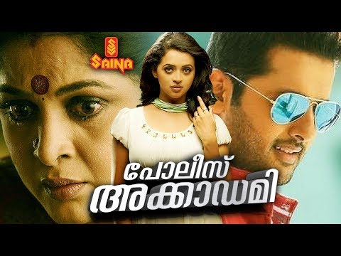 Police Academy Malayalam Dubbed Movie |...