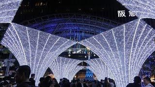 「光の街・博多」イルミネーション点灯 thumbnail