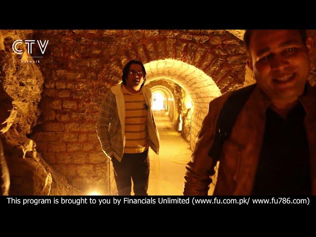 Ayubia tunnel | Ayubia moto tunnel | ayubia national park | | tm online | moto tunnel | AyubiaTunnel