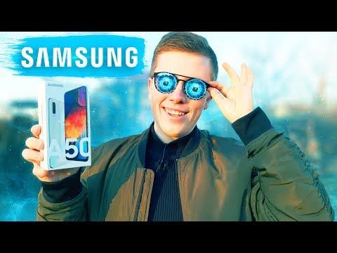 КУПИЛ Samsung Galaxy A50 и ОФИГЕЛ..