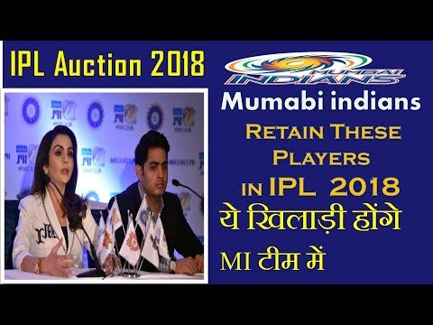 mumbai indians 2018 team | Mumbai might retained these players in ipl 2018 auction | ipl 2018