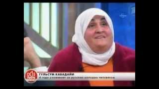 Fedekar Gülsüm Anne Rusya'yı Ağlattı