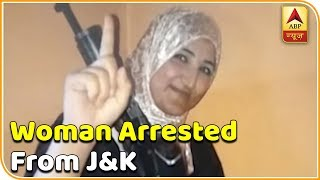 Srinagar: Woman Instigating Youngsters To Join Terrorism Arrested | ABP News