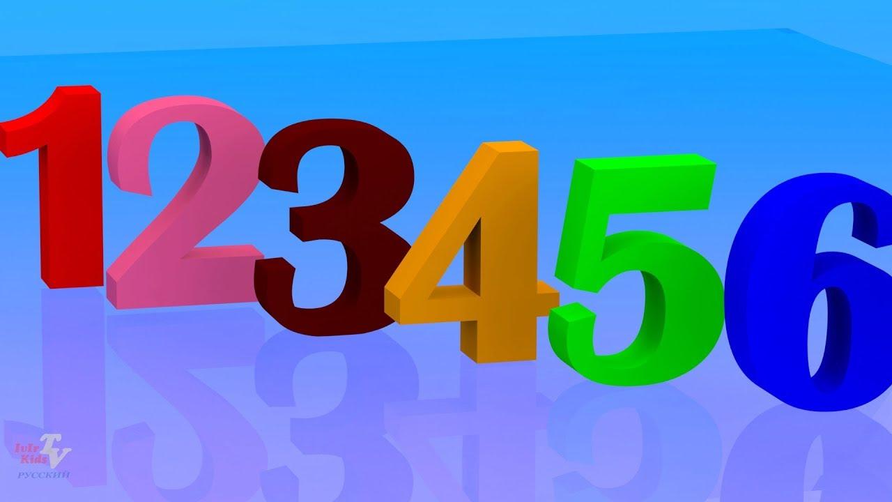 Днем рождения, картинки 12345
