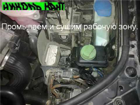 Как заменить жидкость ГУР на Фолксваген Пассат Б5VW Passat B5