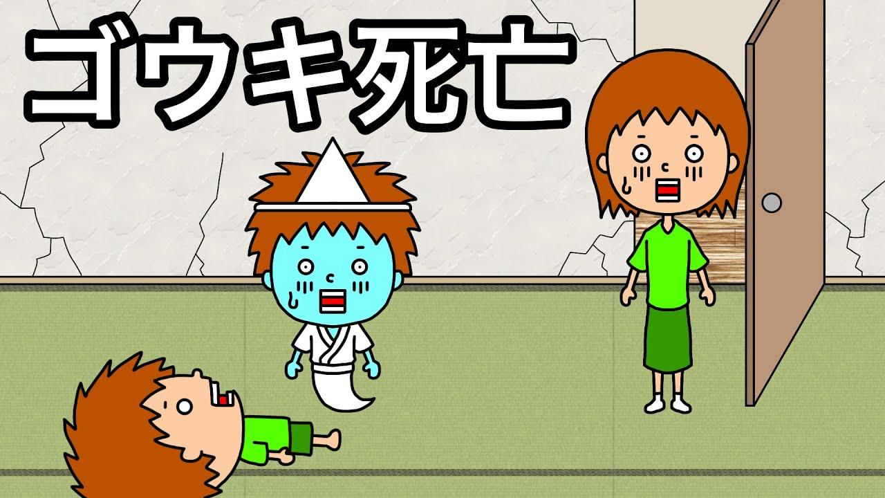 うき チャンネル ご