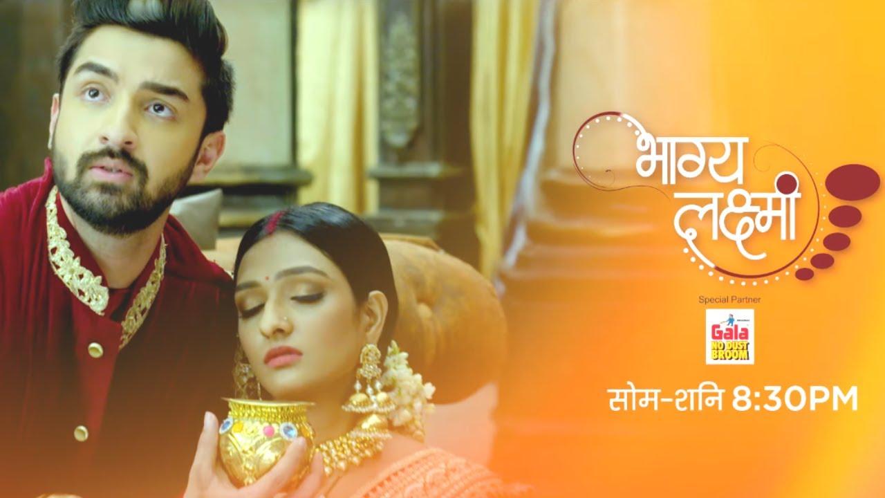 Download Bhagya Lakshmi - भाग्य लक्ष्मी - Karva Chauth Promo - Monday to Saturday, 8:30 PM - Zee TV