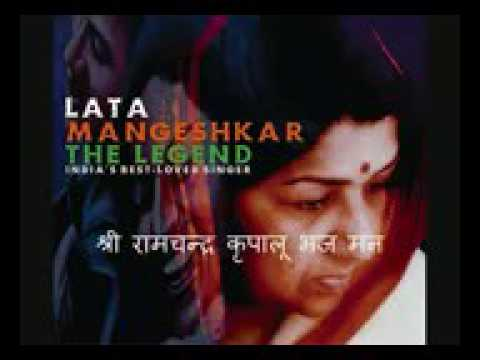 shree ramchandra kripalu lata mangeshkar mp3