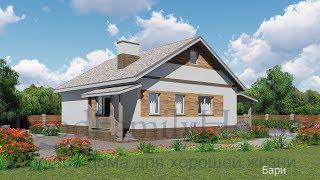 Проект дома Бари (одноэтажный дом до 100 квм).(, 2016-02-03T17:00:42.000Z)