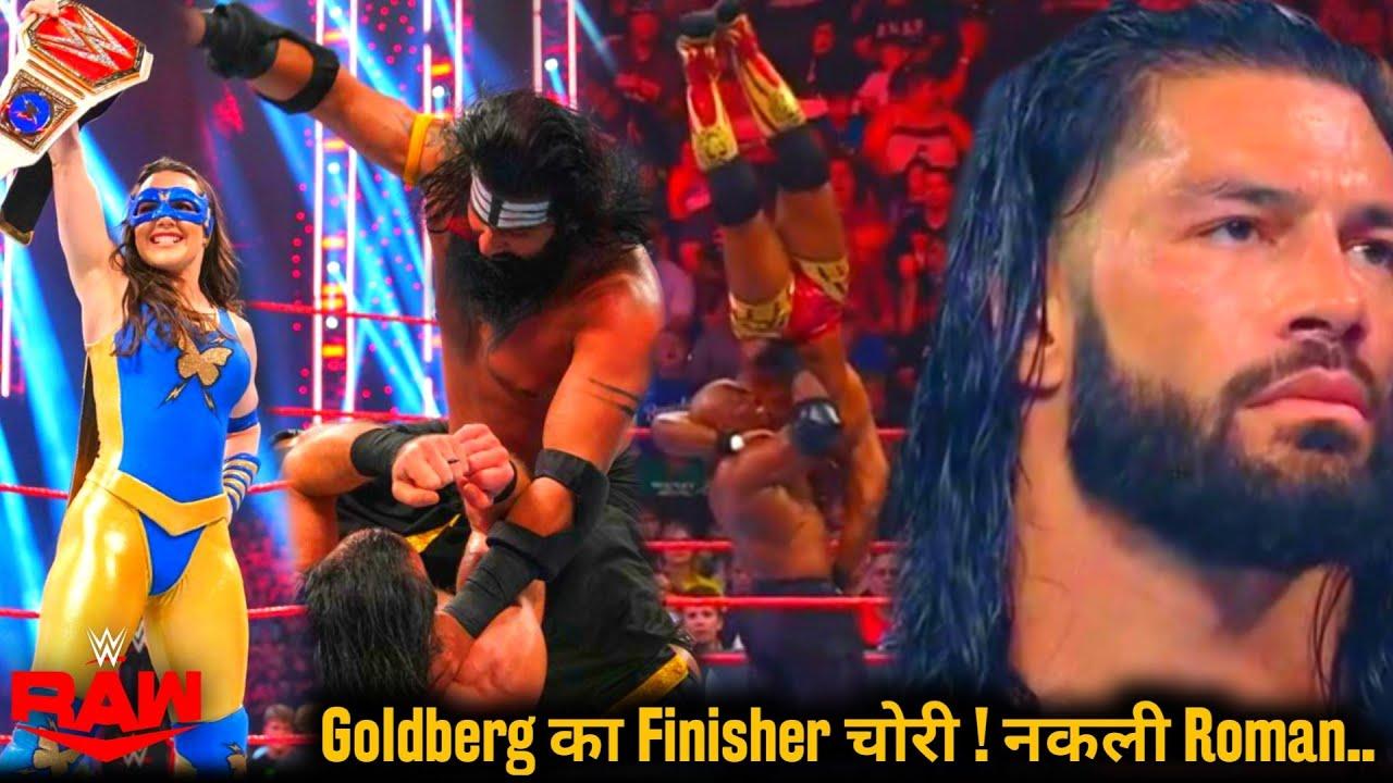 Raw में नकली Roman और Cena 🤪 Bobby Destroy Hurt-Business, Fake Roman, Nikki Lost, WWE Raw highlights