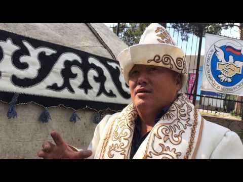 киргизия знакомства
