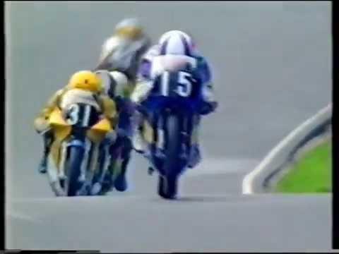 1992 Motorcycle News 125cc Supercup - Oulton Park