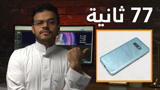 هاتف جديد من سلسلة الجالاكسي S10 .. جوجل تستحوذ على فيت بيت !