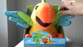 Видеообзор: Интерактивный попугай игрушка Дразнилкин который повторяет слова, Dream-Makers