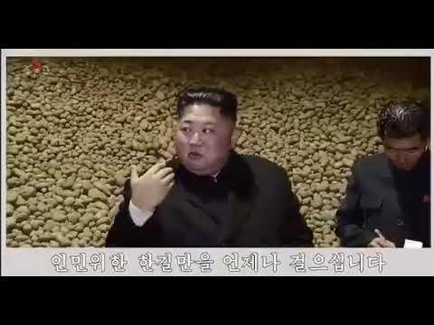 странный ролик на телевидении КНДР