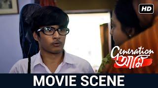 স্বপ্ন দেখার দাম কত ?   Sauraseni   Rwitobroto   Movie Scene   Generation Aami   SVF