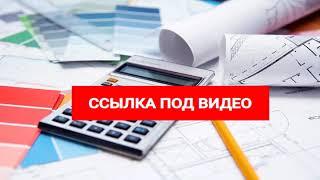 банки челябинска онлайн заявка на кредит наличными