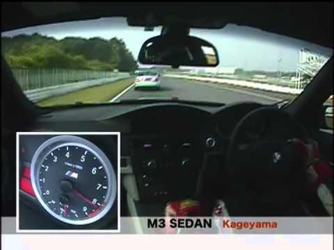 BMW E90 M3 VS AMG C63